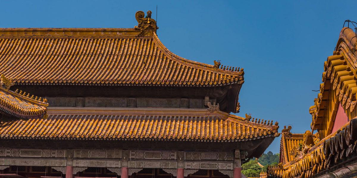 Dächer der verbotenen Stadt in Peking